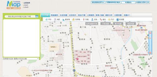 台灣電子地圖服務網首頁