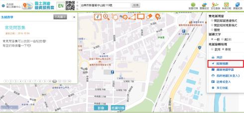 國土測繪圖資服務雲-住家地址路線規劃