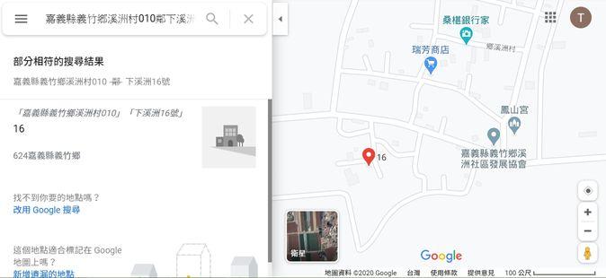 google map住家地址搜尋不易