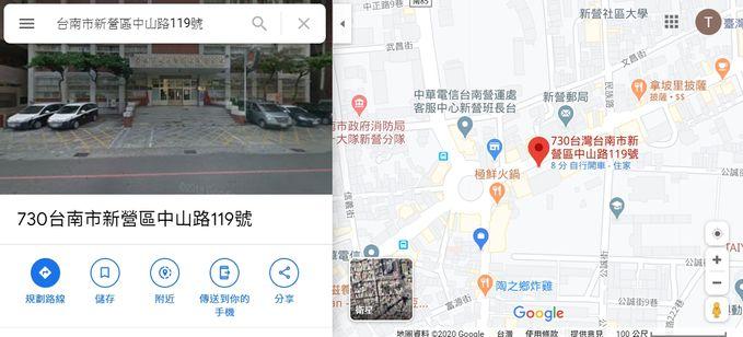 google map住家地址搜尋