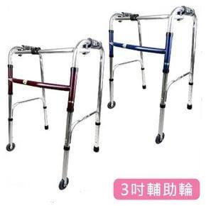 助行器-輪管+剎車管套-你知道輪椅類型有哪些嗎