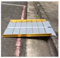 兩片折合式斜坡板