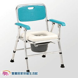 可收折款式便盆椅-腳骨折復健