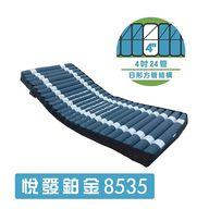 日形方管氣墊床