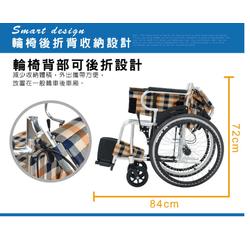 必翔輕便手動輪椅