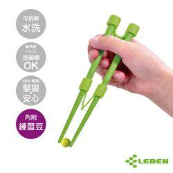 Nonoji 學習筷-居家復健器材推薦