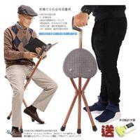 便攜式手杖座椅-拐杖推薦與拐杖挑選