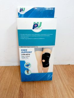 加強型護膝