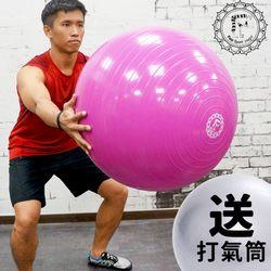 健身瑜珈抗力球-增加肌力,避免肌少症