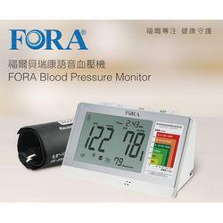 福爾貝瑞康語音血壓計