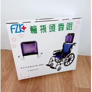 輪椅外掛頭靠組