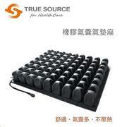【True Air】減壓浮動座墊-輪椅座墊推薦