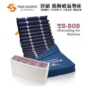 TS-505氣墊床