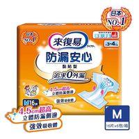【來復易】防漏安心紙尿褲M16.L13片 x 6包(成人紙尿褲)
