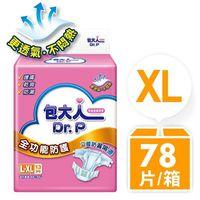 【包大人】全功能防護 黏貼型成人紙尿褲.尿布(L-XL 13片x6包)