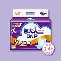 【包大人】替換式尿片-整夜熟睡24x50cm(22片x6包.箱購)