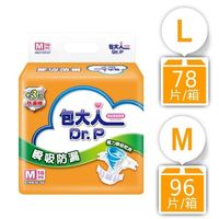 【包大人】瞬吸防漏 黏貼型成人紙尿褲.尿布-箱購(M16片x6包.L-XL13片x6包)