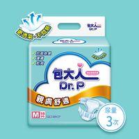 【包大人】親膚舒適 黏貼型成人紙尿褲.尿布(M16片x6包.箱購)