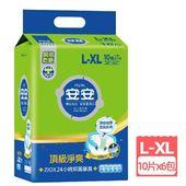 【安安成人】紙尿褲 頂級淨爽型L-XL號(10片x6包.箱)