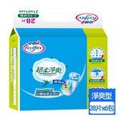 【安親】超柔淨爽立體抽換式尿片 21x51CM(28片x6包/箱)