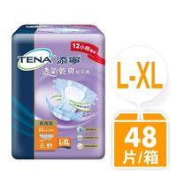 【添寧】夜用型-透氣乾爽 黏貼型成人尿布.紙尿褲 箱購(L-XL 8片X6包)
