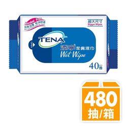 【添寧】潔膚濕巾(40抽x12包.箱)