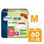 【添寧】貼心敢動褲M(10片x6包)