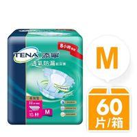【添寧】長效型-透氣防漏 黏貼型成人尿布.紙尿褲 M(10片X6)(箱購)